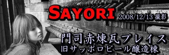 sayori_00.jpg
